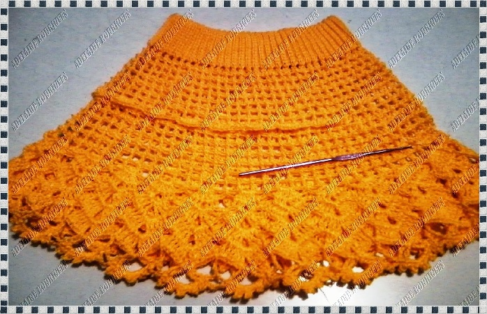 Saia Amarelo Ouro Em Crochê meio