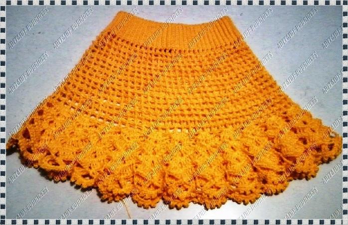 Saia Amarelo Ouro Em Crochê.